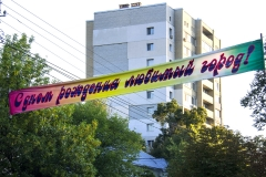 IMG_6812а