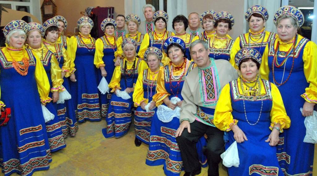 Ансамбль русской песни «Лада»