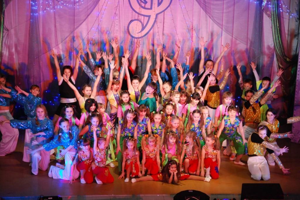 «Народный самодеятельный коллектив» ансамбль современного танца «Ассорти»