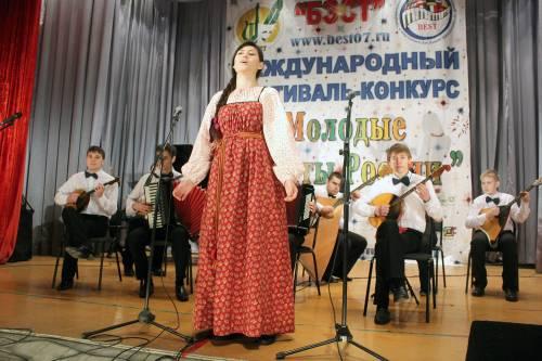 Конкурс «Молодые таланты России»