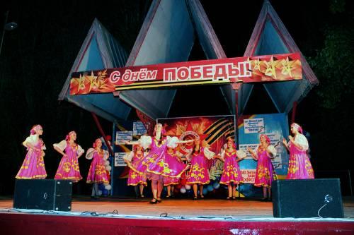 Праздники и концерты