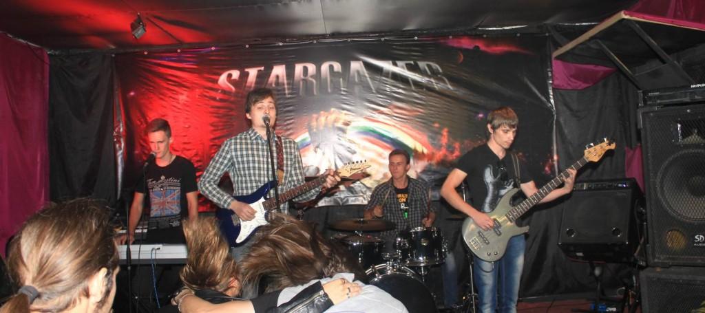 Рок-клуб «Stargazer»
