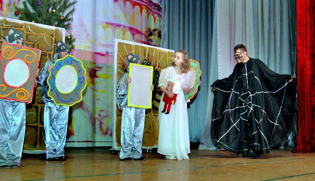 Театральный коллектив «Эртил»