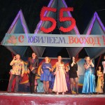 """55-летие ДК """"Восход"""""""