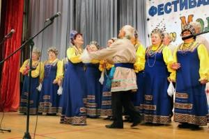 """Праздничный концерт ансамбля русской песни """"Лада"""""""